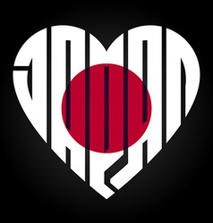 Heart with Japanese flag colors symbol and vector