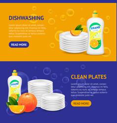realistic detailed 3d dishwashing liquid soap vector image