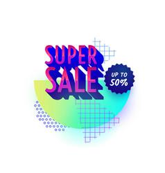 Retro design sale badge template vector