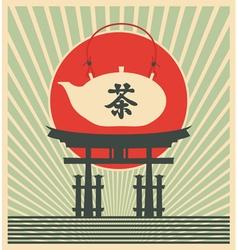 japan tea vector image
