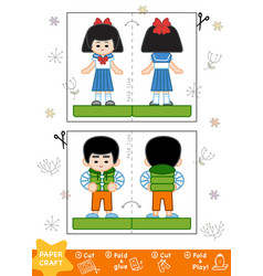 education paper crafts for children asian boy and vector image