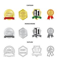 emblem and badge sign set vector image