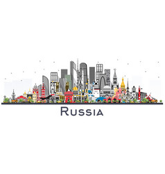 Russia city skyline with color buildings isolated vector