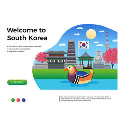 south korea welcome banner vector image