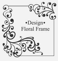 luxury ornamental frames vector image