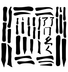 Main chinese hieroglyphs calligraphy graphic vector