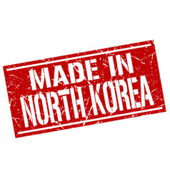 made in north korea stamp vector image vector image