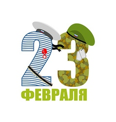 23 February Day of defenders of fatherland Russian vector image