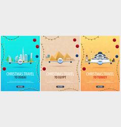Set of christmas travel posters to dubai egypt vector