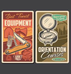tourism equipment camp tent adventure travel vector image
