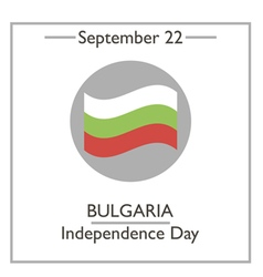 Bulgaria Independence Day vector image