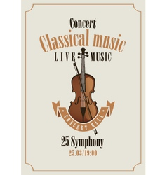 classical music vector image