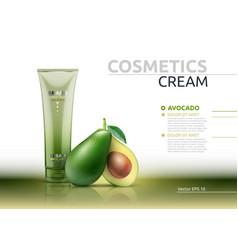 Cream cosmetic realistic mock up package avocado vector