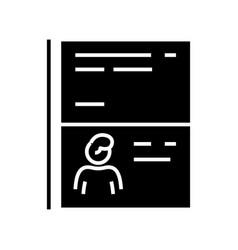 personal card black icon concept vector image