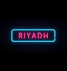 Riyadh neon sign bright light signboard banner vector