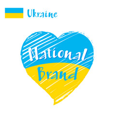 flag heart of ukraine national brand vector image