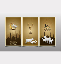 Muslim celebration with white cow sheep vector