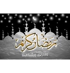 Ramadan Kareem Greeting file in arabic as vector