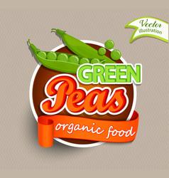 green peas logo vector image vector image