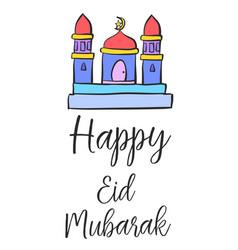 Happy eid mubarak cute greeting card vector