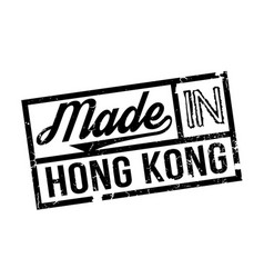 made in hong kong rubber stamp vector image