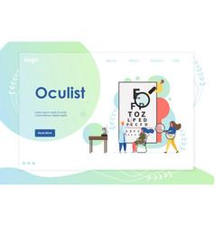 Oculist website landing page design vector