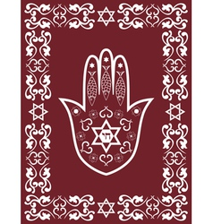 Jewish border with hamsa vector image vector image