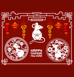 chinese paper lanterns and lunar new year rats vector image