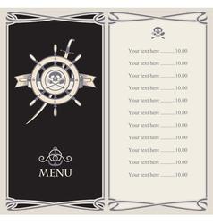 saber menu vector image