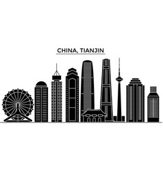 china tianjin architecture city skyline vector image