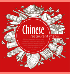 Chinese restaurant menu china cuisine cooking and vector