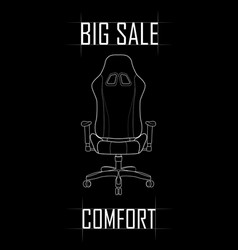 contour drawing of the chair big sale comfort vector image