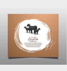 Muslim celebration black sheep silhouette vector