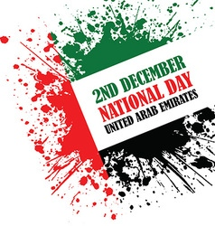 Grunge style image for uae national day vector