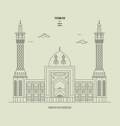 Imamzadeh saleh mausoleum in tehran iran vector
