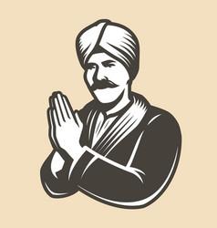 Prayer faith symbol religion vintage vector