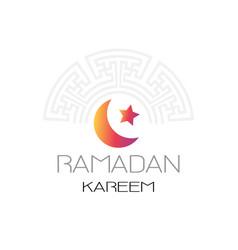 ramadan kareem muslim religion holy month flat vector image