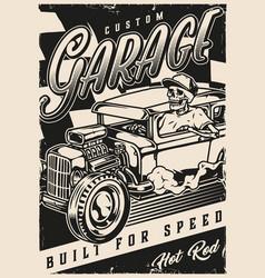 custom cars garage service poster vector image