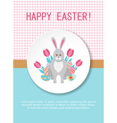 happy easter card template with bunny flowers and vector image