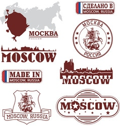 Moscow russia - set of skylines and emblems vector