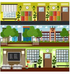 school interior flat poster set vector image