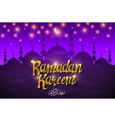 Glowing mosque moon and star on a purple vector