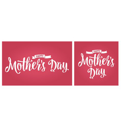 happy mother s day lettering vintage vector image