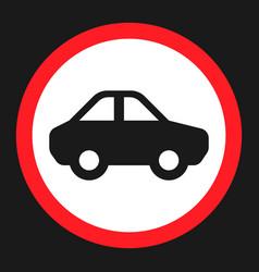 no motor and car sign flat icon vector image