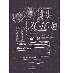 2016 word cloud with brush strokes and fireworks vector image