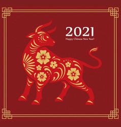 chinese 2021 new year bull vector image
