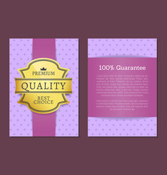 guarantee premium quality best choice golden label vector image