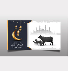 Muslim celebration with cow sheep mosque vector