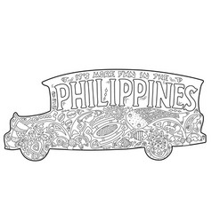 philippine jeepney tribal ornament coloring page vector image