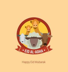 Eid adha mubarak vector